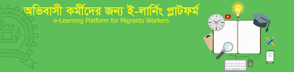 E-Learning Platform for Migrant Workers